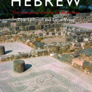 Colloguial Hebrew Book Israel Hebrew Dictionary