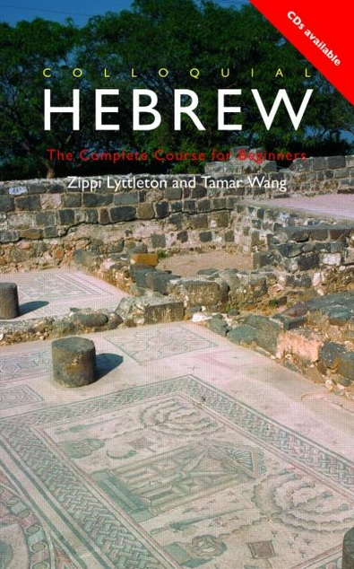 Colloquial Hebrew Course
