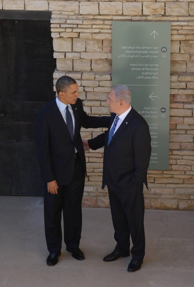 Benjamin Netanyahu and Obama in Israel