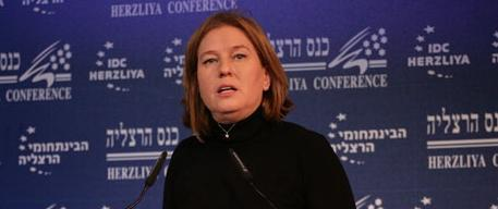 Hatnuah lead by Tzipi Livni
