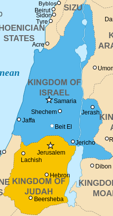 Ancient Israel Map | Map of Ancient Israel on map of israel during jesus' time, current map of israel, map of jerusalem, map of judea, large map of israel, caesarea israel, map of israel and palestine, road map of israel, united kingdom monarchy of israel, map of middle east, map of jordan, map of holy land, photographs of israel, map of west bank barrier, map of israel joshua, map of biblical israel, map of greece, modern day map israel, map of israel today, map of promised land,