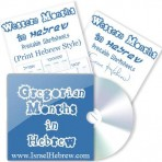 50% OFF: Western Hebrew Months of the Year – Worksheets and Audio Pronunciation Guide