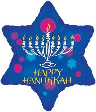 hanukkah inflatable decorations