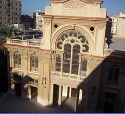 Happy New Year in Hebrew - Eliyahu Hanavi Synagogue