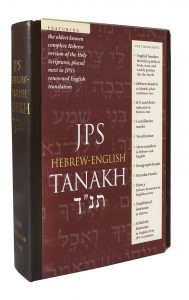 JPS Hebrew Bible with English Translation