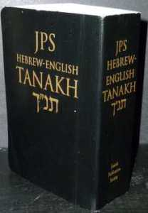 Hebrew Bible with English Translation