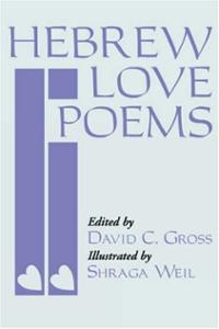 hebrew-love-poems-book