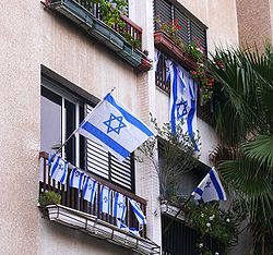 Waving Flags of Israel on Israel Independence Day