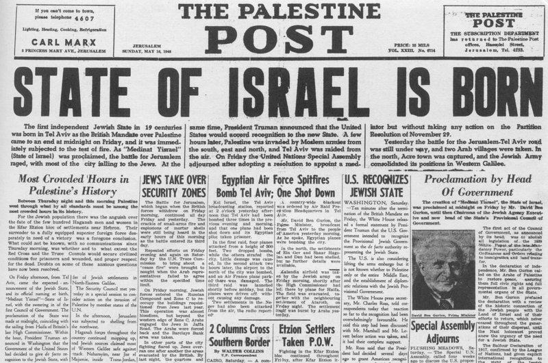 The Jerusalem Post Newspaper announcing the Birth of Israel