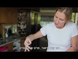 Tzipi Livni in the Kitchen – Talking Politics and Life