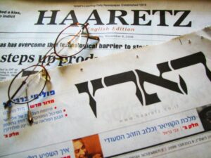 Haaretz Israeli Newspaper