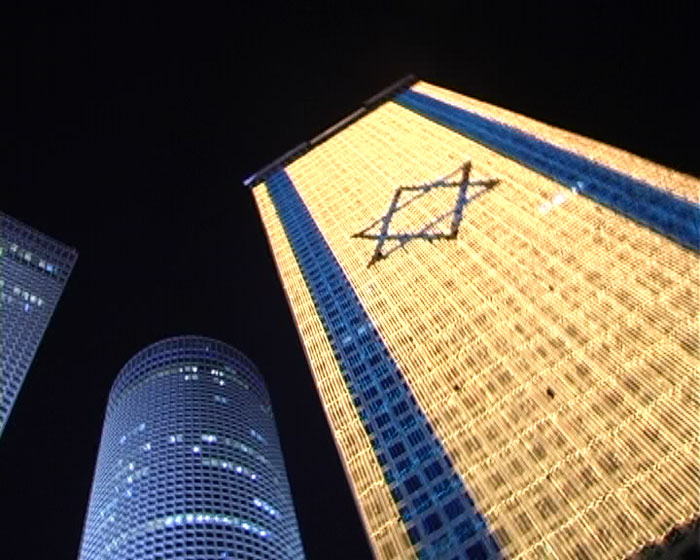 Azrieli Center in Tel Aviv celebrating Israel Independence Day.