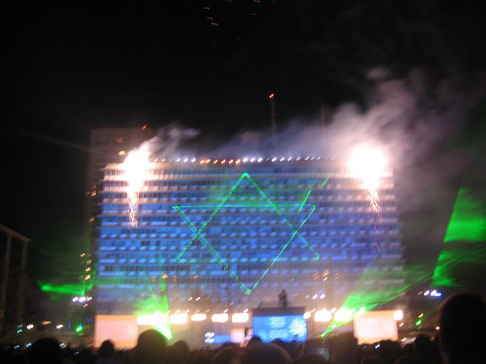 Tel Aviv celebrating Israel Independence Day