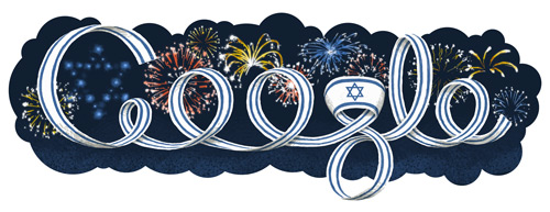 Google celebrates Israel Independence Day