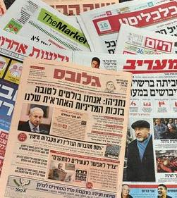 Israel Newspapers