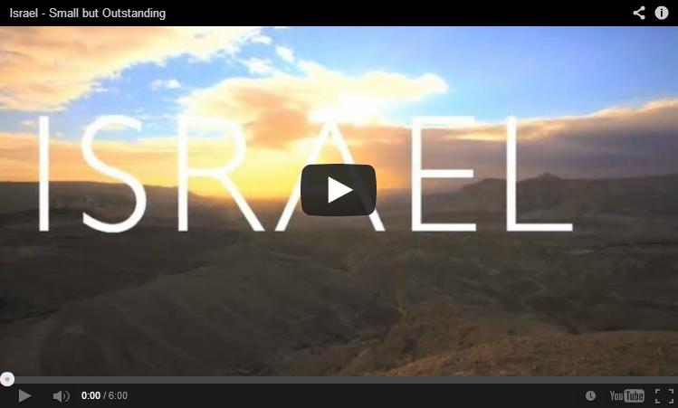 Israel Video with Israel Photos