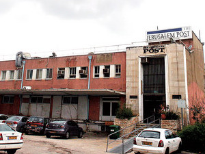The Jerusalem Post Israeli Newspapers Headquarters