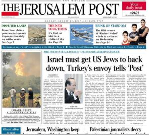 The Jerusalem Post Israeli Newspaper