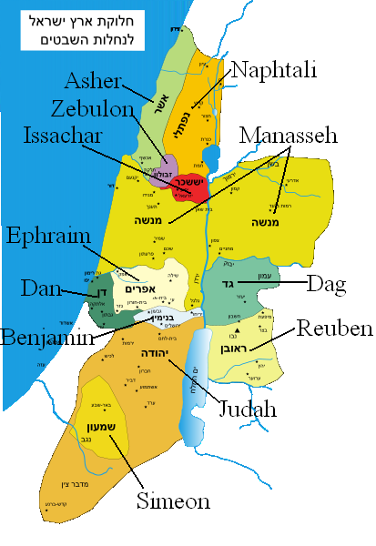 tribes of israel map