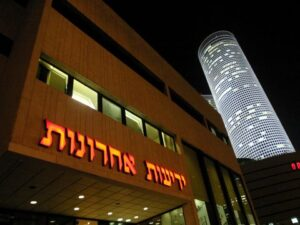 Yediot Ahronot Israeli Newspaper Headquarters in Tel Aviv, Israel.